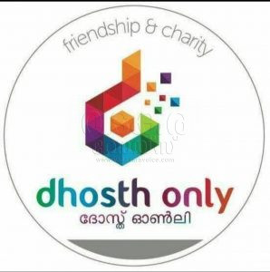 Dhosth only whatsapp group